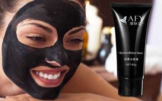 Как сделать черную маску для лица