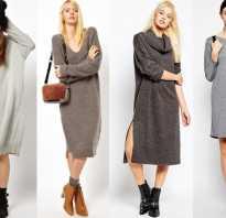 Длинные вязаные платья с чем носить