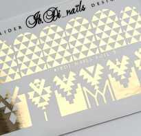 Дизайн маникюра с наклейками