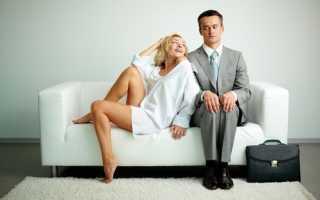 Почему мужчина берет паузу в отношениях