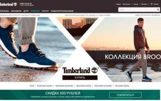Где лучше покупать обувь в москве