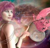 Женщина рак кто подходит по гороскопу