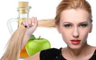 Как ополаскивать волосы уксусом после мытья