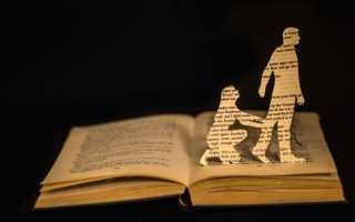 Какую книгу прочитать на одном дыхании