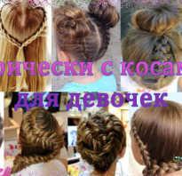 Косоплетение на длинные волосы для девочек
