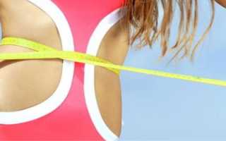 Полисорб плюс для похудения
