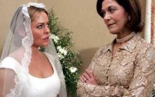 Как настроить мужа против его матери
