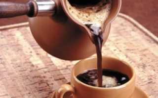 Гадание на кофе туфля
