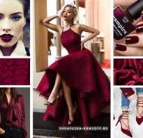 Вишневое платье с чем носить