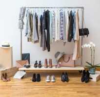 Как быстро продать одежду